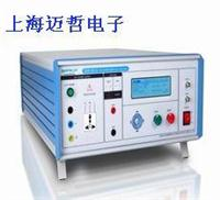 EMS61000-5A 智能型雷击浪涌发生器  EMS61000-5A