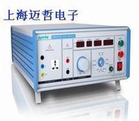 EMS61000-5B 雷击浪涌发生器  EMS61000-5B