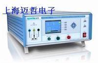 EMS61000-11K 周波跌落發生器  EMS61000-11K
