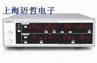 LT-101A LED驱动电源性能测试仪  LT-101A