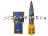美国福禄克FLUKE MT-8200-60A智能数字查线仪MT-8200-60A 美国福禄克FLUKE MT-8200-60A