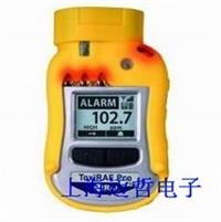 PGM-1800美国华瑞个人用VOC检测仪pgm1800 PGM-1800