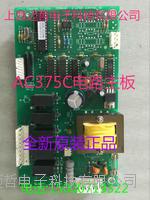 美国罗宾耐尔AC375C主板AC375C电路主板冷媒回收机. AC375C