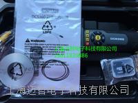 美國精耐內窺鏡 DCS360 防爆型可視管道內窺鏡 管道檢測儀  DCS360