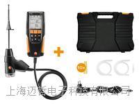 德图testo 310入门级烟气分析仪testo310 testo310