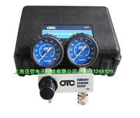 OTC5609C氣缸漏氣量測量儀KAL-2509C壓力表測試儀博世  OTC5609C