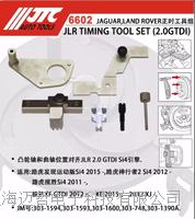 臺灣JTC6602路虎極光2.0福特致勝蒙迪歐沃爾沃2.0T正時 JTC6602