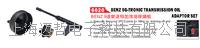 臺灣JTC6620奔馳專用工具奔馳9速725.0變速箱換油工具9速換油工具 臺灣JTC6620