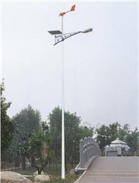 风光互补路灯价格 003