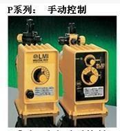 米顿罗加药泵P056/P156/P756 P056/P156/P756