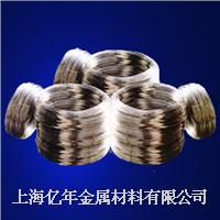 304不锈钢钢丝,不锈钢钢丝,不锈钢光元 304