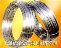 不锈钢电解丝 301 304 316