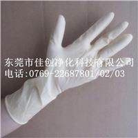 乳胶手套 多款可选