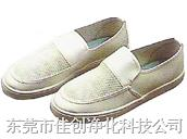 防静电网眼鞋 多样可选