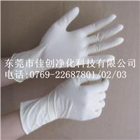 CLEANROOM LATEX LGOVES