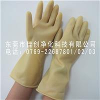 东莞加厚牛筋工業乳膠手套