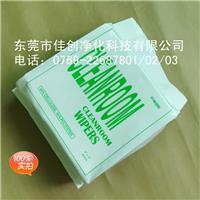 东莞无尘擦拭纸生产厂家 0609,0606,0604