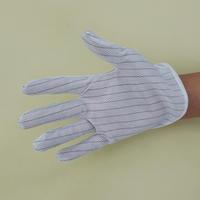 廠家直銷點塑雙面防靜電作業手套