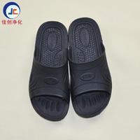 东莞防靜電鞋厂家 SPU防靜電拖鞋批发  拖鞋