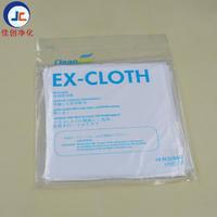 批发EX-CLOTH無塵布