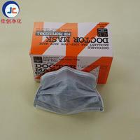 單只包裝無紡布活性碳口罩防甲醛除