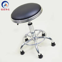 JC-8601D升降椅子 耐磨皮革凳面