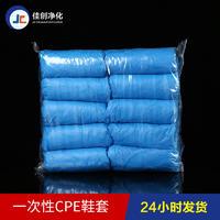 東莞深圳一次性鞋套加厚CPE塑料鞋套廠家