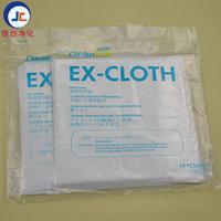 超細工業擦拭布EX除塵布抹布
