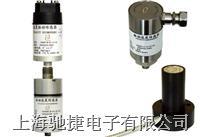 電渦流傳感器-振動速度/加速度傳感器
