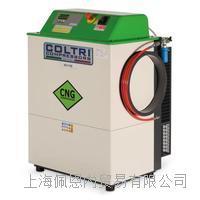 意大利科尔奇天然气压缩机 MCH 5 EVO CNG