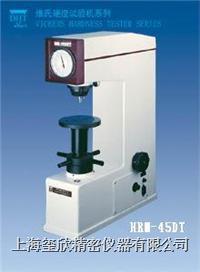 HRM-45DT型表面洛氏硬度计 HRM-45DT型