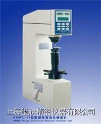 HRMS-45型数显表面洛氏硬度计 HRMS-45型