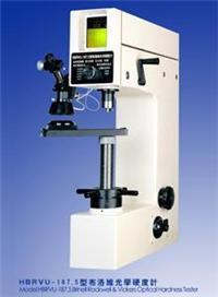 HBRVU-187.5型布洛维光学硬度计 HBRVU-187.5型