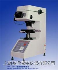 HV-1000型显微硬度计 HV-1000型