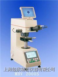 MHV2000S型视屏测量数显显微硬度计 MHV2000S型