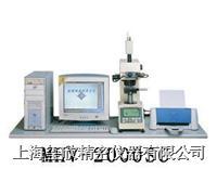 MHV-2000SC型自动图像处理数显显微硬度计 MHV-2000SC型