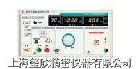 CS2673A/B/C系列电容器耐压测试仪 CS2673A/B/C系列