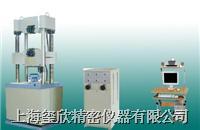 微控式液压万能试验机(300-1000KN) WEW系列