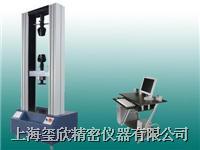 微控式电子万能试验机(10-200KN) WDW系列
