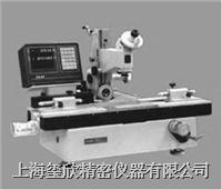 19JC数显式万能工具显微镜 19JC