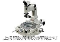 JX6大型工具显微镜 JX6