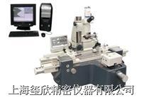 JX13C图像处理万能工具显微镜 JX13C