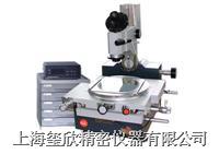 JX14A 数字式大型工具显微镜 JX14A