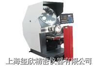 JT17Aφ350数字式卧式投影仪 JT17A