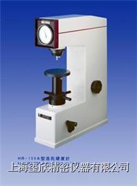 HR-150A型洛氏硬度计 HR-150A型