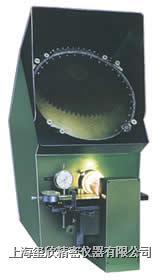 1301T型台式投影仪 1301T
