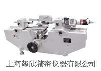 JD2A投影卧式光学计 JD2A