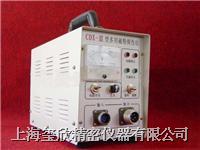 CDX-III多用磁粉探伤仪 CDX-III