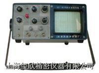 CUT-2001型超声波探伤仪 CUT-2001