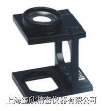 15倍三折式放大镜(金属框双镜片) WYSZ-15X